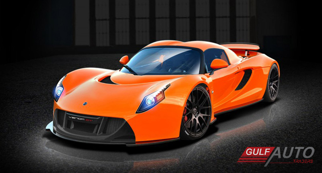 Top 10 Fastest Cars in the world 2014 2015 GulfAutoTraders