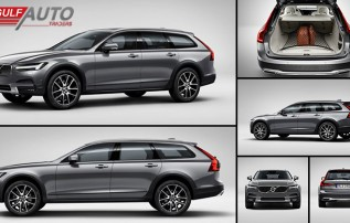 2017 Volvo V90 Cross Country Prepares for UAE Launch